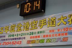 02-28-2016_hk-karate-open-2015_004_24990518099_o