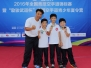 2016-08-13 China National Karate