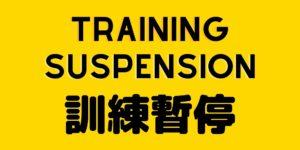 JTK Training suspension
